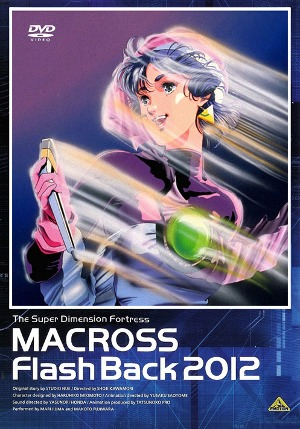 Macross: Flash Back 2012