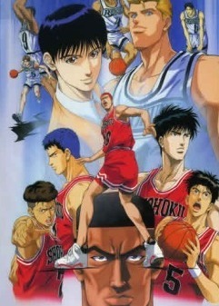 Slam Dunk Movie 3 main image