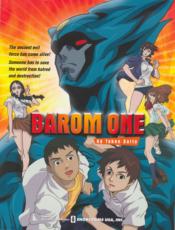 Barom One main image