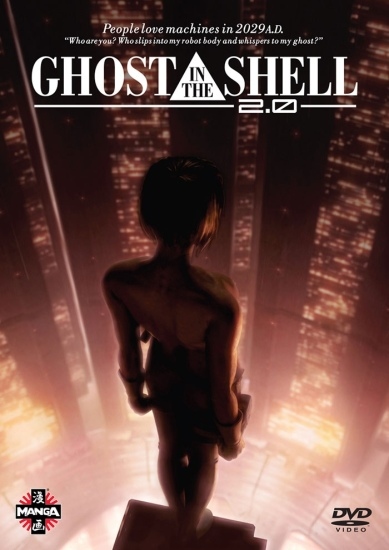 Ghost in the Shell 2.0 main image