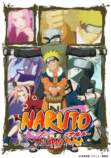 Naruto: The Cross Roads main image