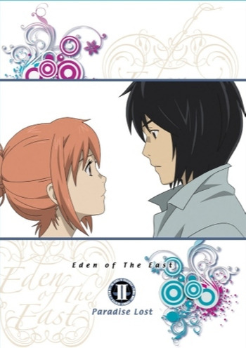 Eden of The East Movie II: Paradise Lost main image
