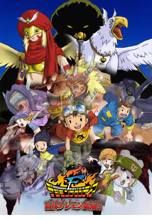 Digimon Movie 7: Revival of Ancient Digimon main image