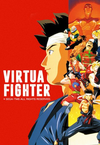 Virtua Fighter main image