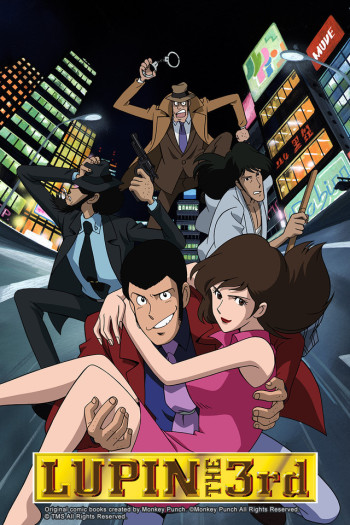 Lupin III: Part II main image