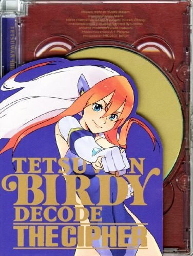 Tetsuwan Birdy Decode: The Cipher main image