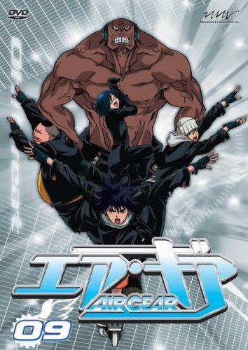 Air Gear: Special Trick main image