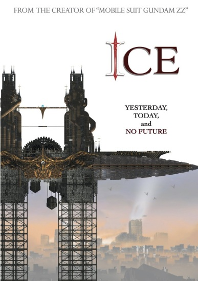 Ice Movie main image