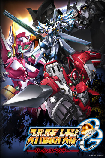 Super Robot Wars OG: The Inspector main image