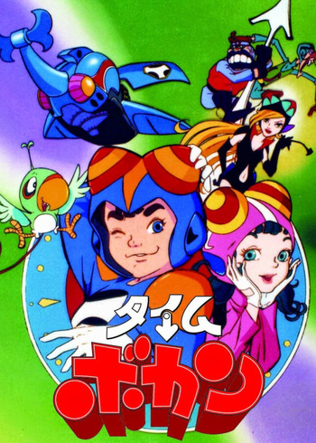 Time Bokan main image