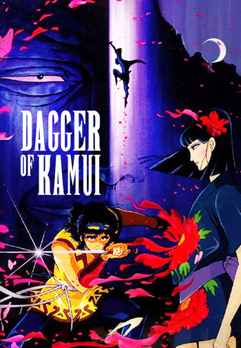 Dagger of Kamui