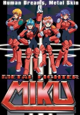 Metal Fighter Miku main image
