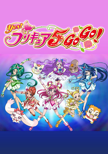 Yes! Pretty Cure 5 GoGo! main image