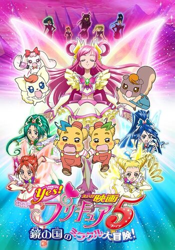 Yes! Pretty Cure 5 Kagami no Kuni no Miracle Daibouken! main image