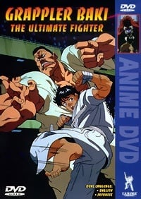 Grappler Baki: The Ultimate Fighter main image