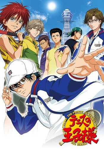 Prince of Tennis: Another Story ~Kako to Mirai no Message~ main image