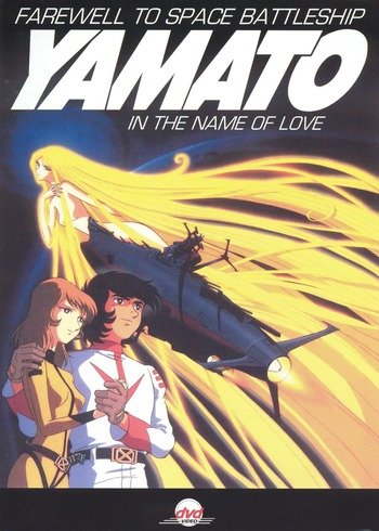 Farewell to Space Battleship Yamato: In the Name of Love main image