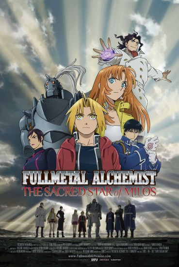 Fullmetal Alchemist: The Sacred Star of Milos main image
