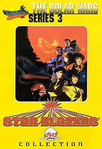 Star Blazers: The Bolar Wars main image