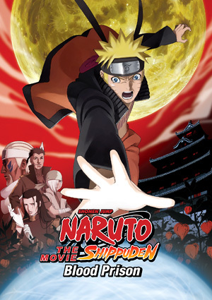 Naruto Shippuden Movie 5: Blood Prison main image