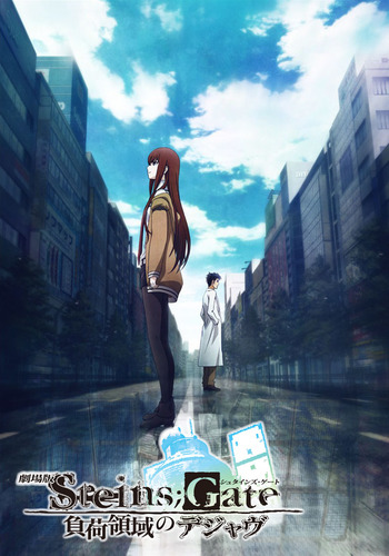 Steins;Gate The Movie main image