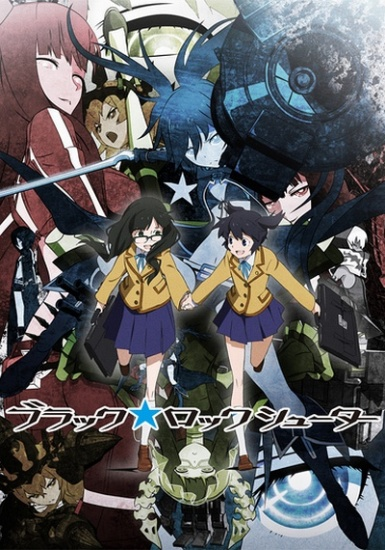 Black Rock Shooter TV main image