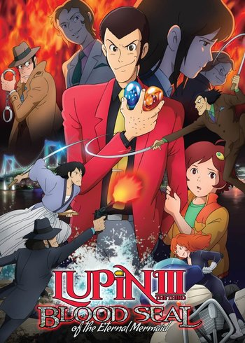 Lupin III Special 23: Blood Seal - The Eternal Mermaid main image