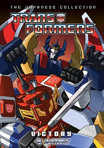 Transformers: Victory main image
