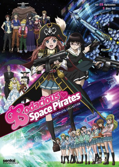 Mouretsu Pirates main image