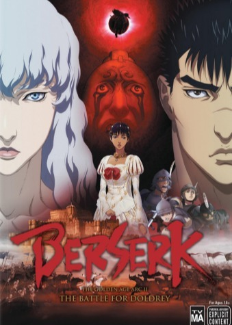 Berserk Golden Age Arc II: The Battle for Doldrey main image