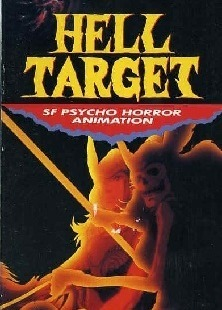 Hell Target main image