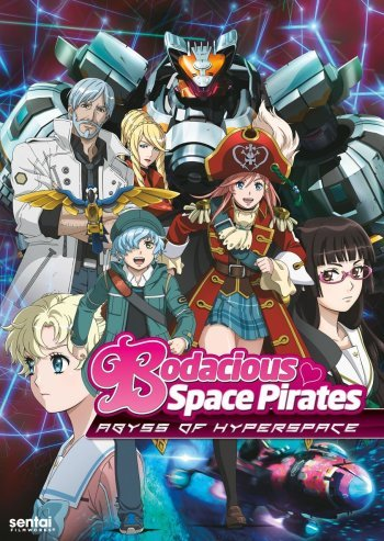 Mouretsu Pirates: Abyss of Hyperspace main image