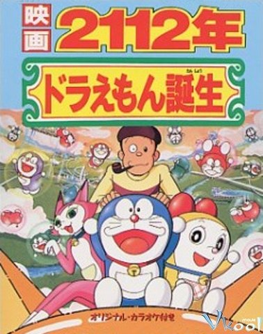 2112: The Birth of Doraemon main image