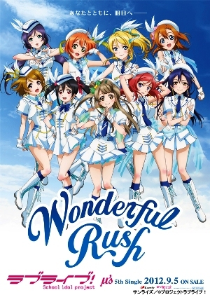 Wonderful Rush main image