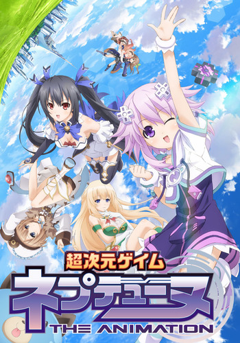 Hyperdimension Neptunia main image