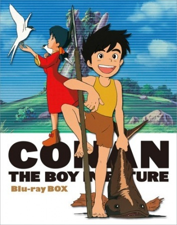 Future Boy Conan main image