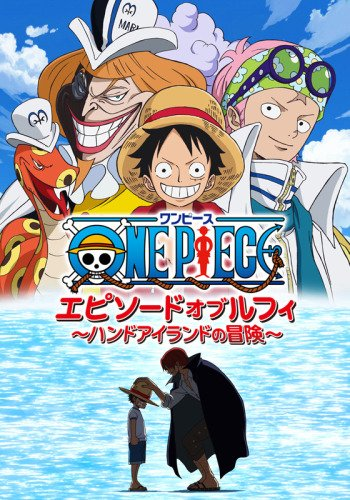 One Piece: Episode of Luffy - The Hand Island Adventure main image