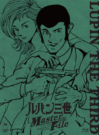 Lupin III: Lupin Family All-Stars main image