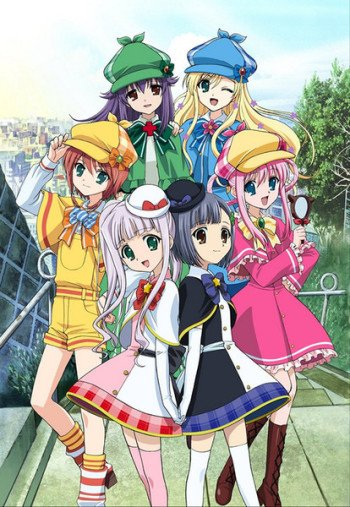 Tantei Opera Milky Holmes: Sisters main image