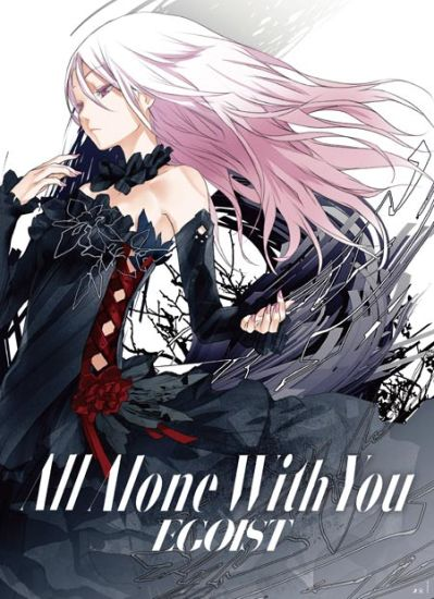 EGOIST: All Alone With You main image