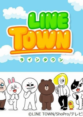 Line Town main image