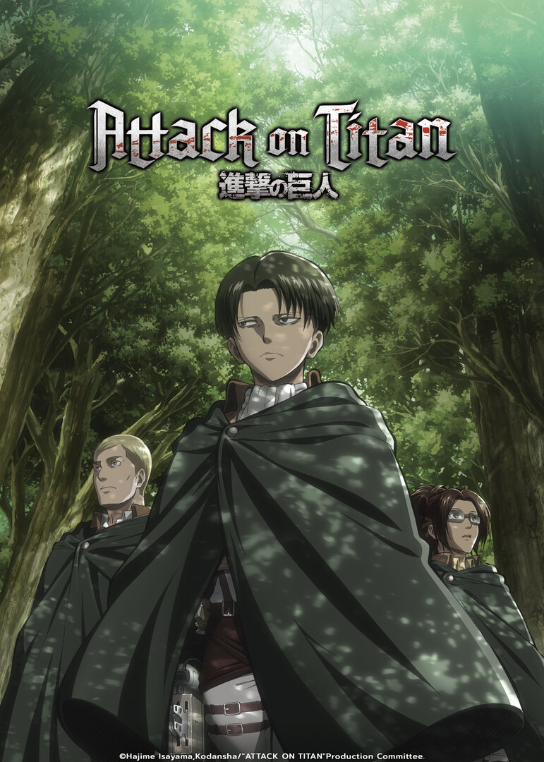 Attack on Titan OVA main image