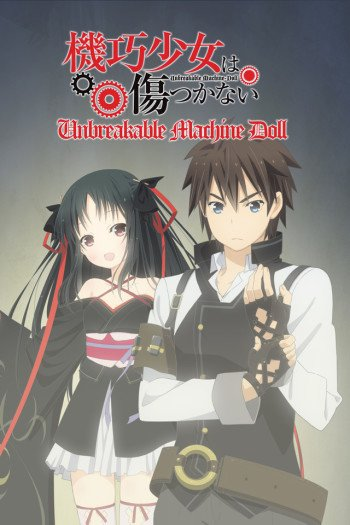 unbreakable machine doll ger sub