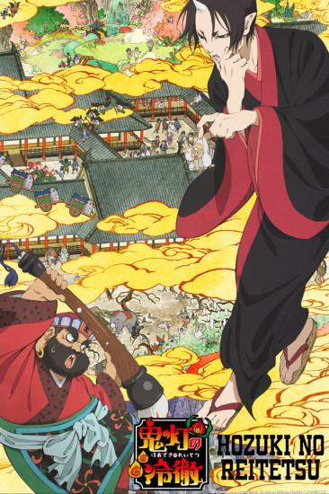 Hōzuki no Reitetsu [Anime] 5682