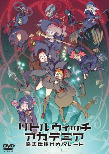Little Witch Academia 2 main image