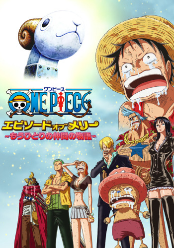 One Piece: Episode of Merry - Mou Hitori no Nakama no Monogatari main image