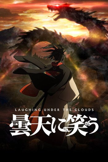 Laughing Under the Clouds