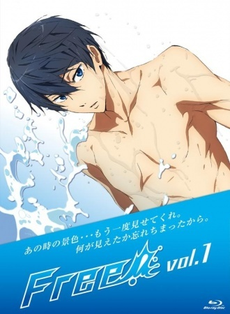 Free! - Iwatobi Swim Club Specials main image