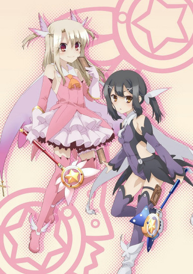 Fate/Kaleid Liner Prisma Illya Specials main image