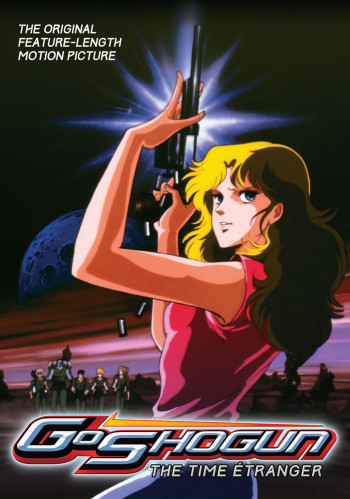 GoShogun: The Time Etranger main image